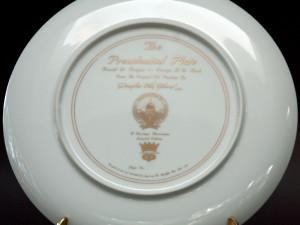 Presidential Plate - Back